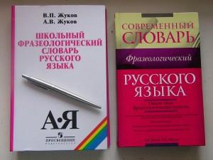 P1050763