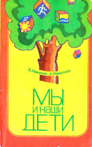 1455480558_books7